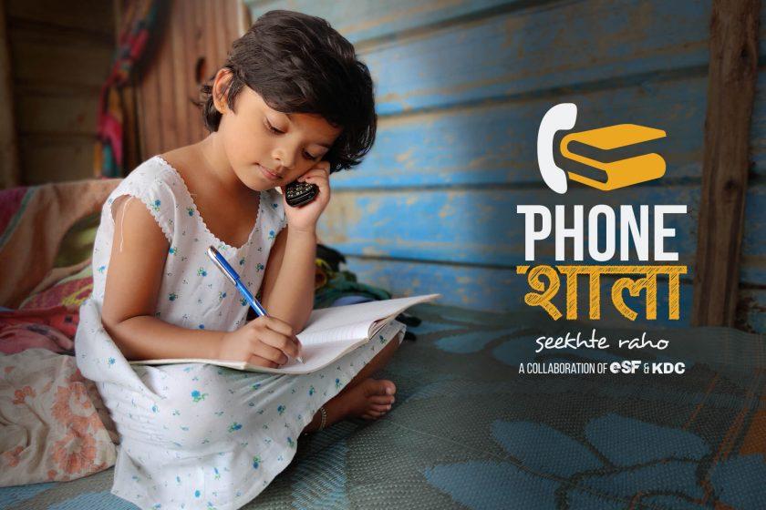 PhoneShaala